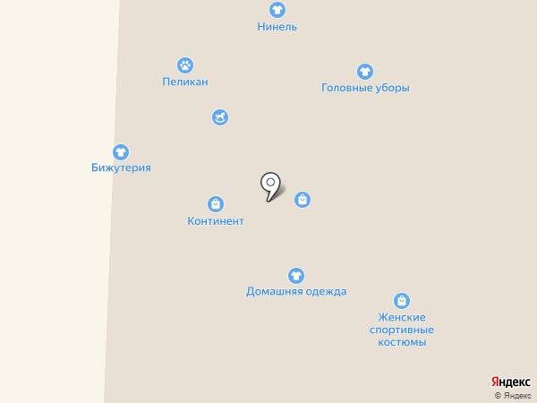 Бутик одежды для дома на ул. Карла Маркса на карте Белово