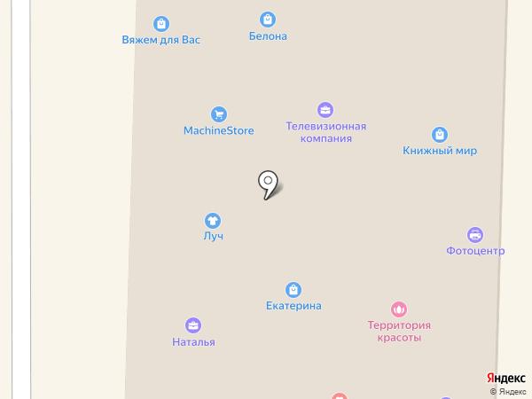 Белона на карте Белово