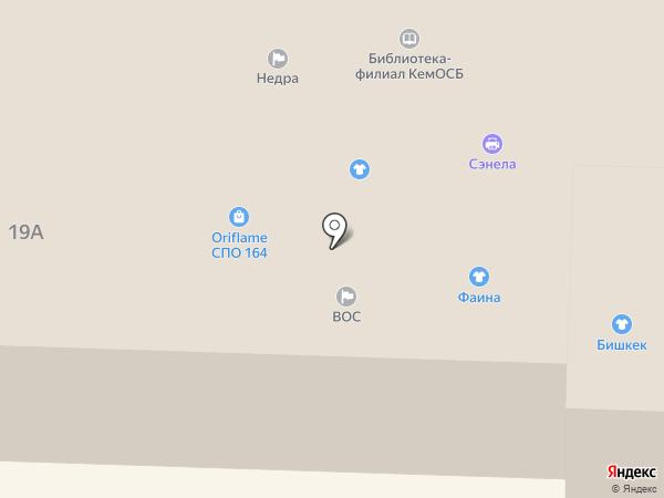 Магазин женской одежды на карте Белово