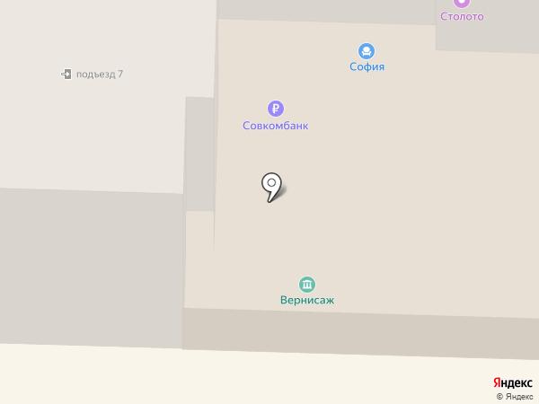 Косметик парк на карте Белово