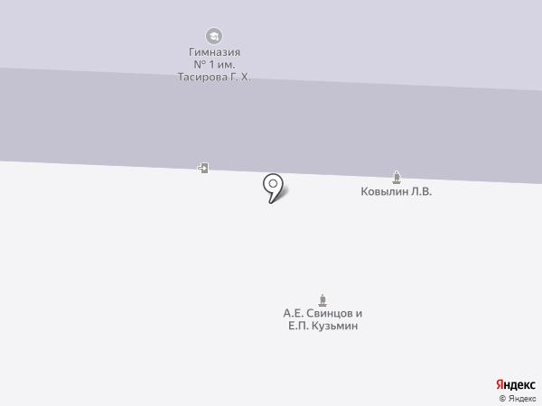 Гимназия №1 им. Г.Х. Тасирова, МБОУ на карте Белово