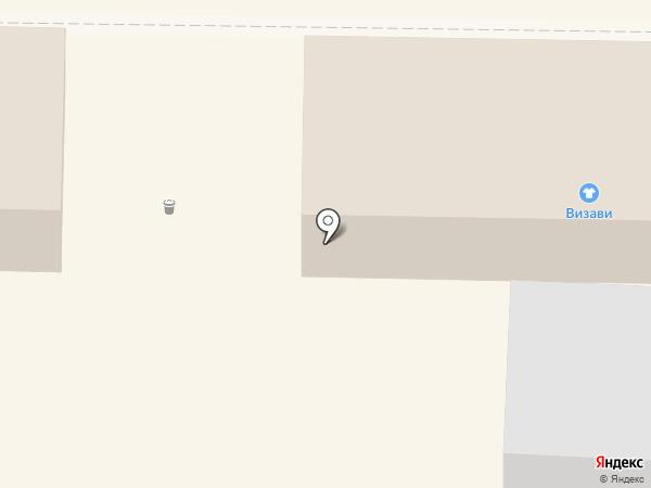 Ирина на карте Белово