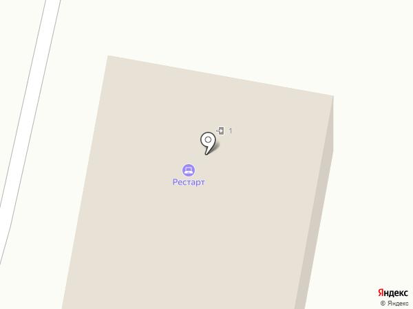 СЕРВИС-F1 на карте Белово