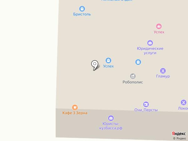 Коралловый клуб на карте Белово