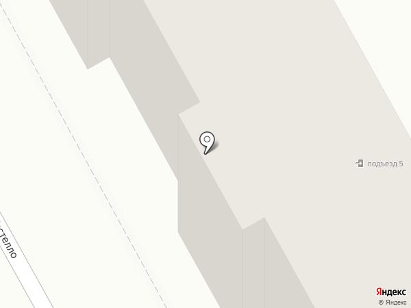 Твой домашний магазин на карте Нового Городка