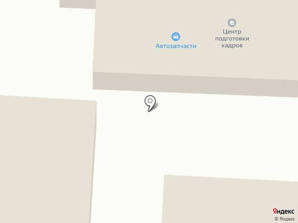 Шины для вашей машины на карте Белово