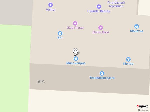 Гардеробчик на карте Белово