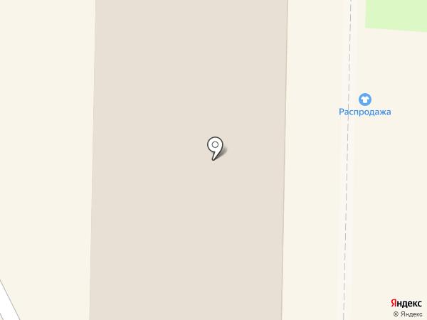 Лунтик на карте Белово