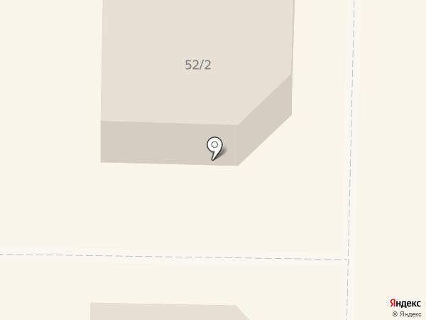 Легенда на карте Белово