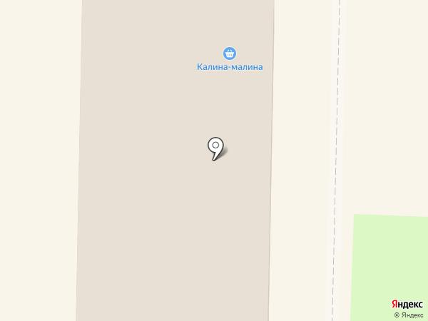 Калина-Малина на карте Белово