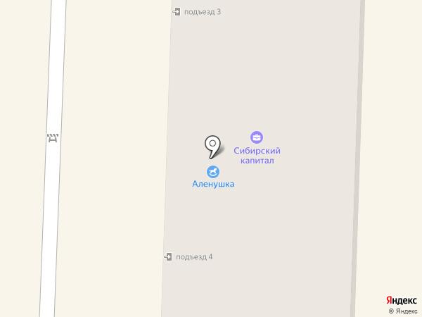 Бетти на карте Белово