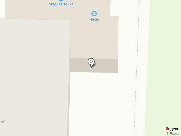 Элмарт на карте Белово