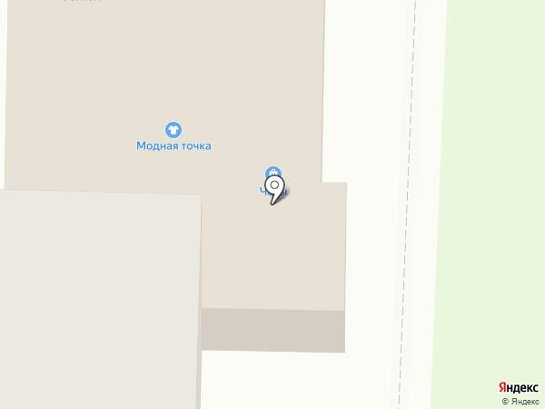 Магазин текстиля для дома на карте Белово