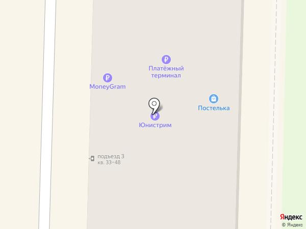 Магазин разливных напитков на карте Белово