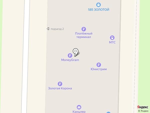 Замок на карте Белово