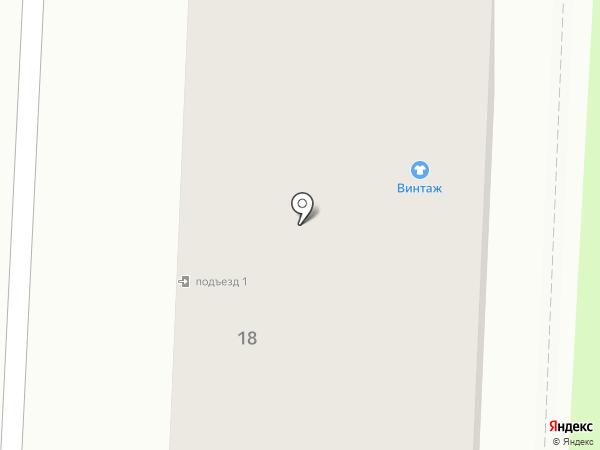 Эгида на карте Белово