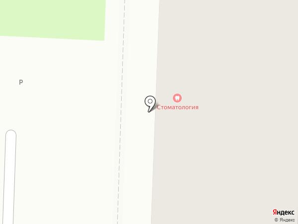 Стоматологическая поликлиника г. Белово на карте Белово