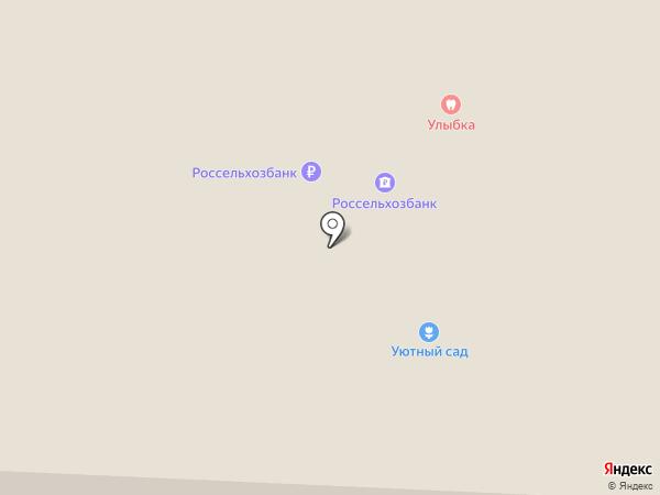 Парнушка на карте Белово