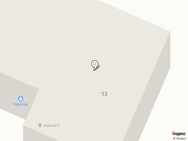 Андреич на карте Белово