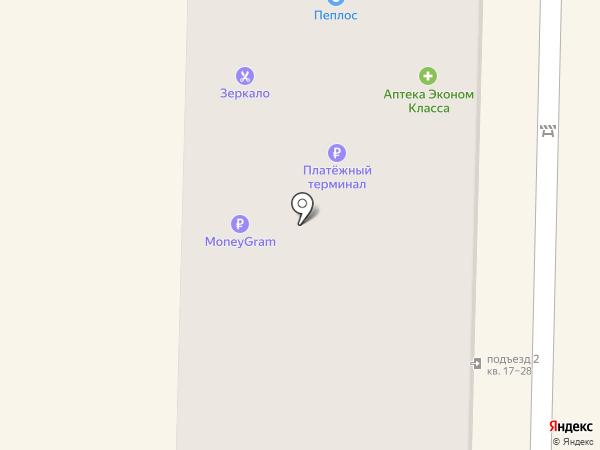 Банкомат, МДМ Банк на карте Белово