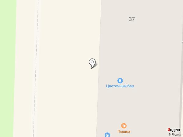 Совкомбанк, ПАО на карте Белово