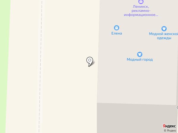 Колибри на карте Белово