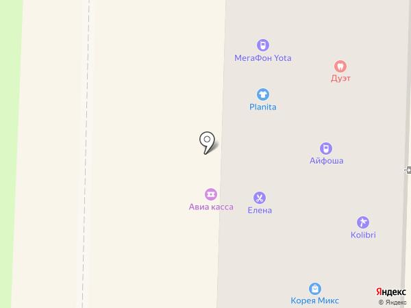 Айфоша на карте Белово
