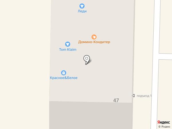 Данко на карте Белово