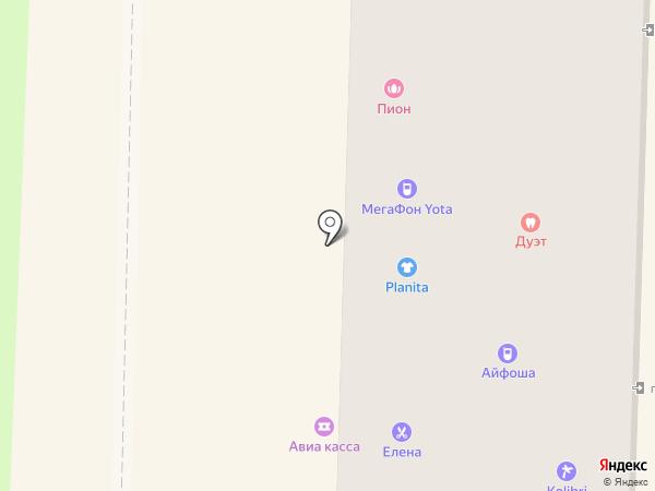Shopaholic на карте Белово