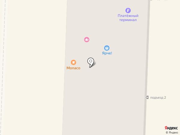 Сантех Электро на карте Белово
