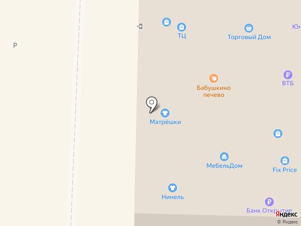 Торговый Дом на карте Белово