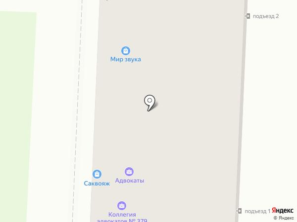 Коллегия адвокатов №379 г. Белово на карте Белово