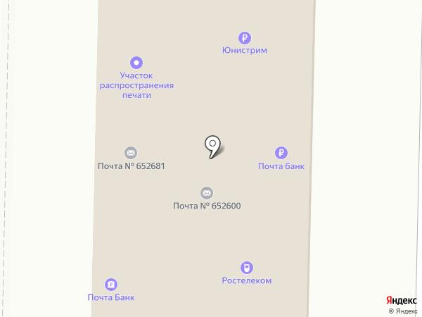 Ростелеком на карте Белово