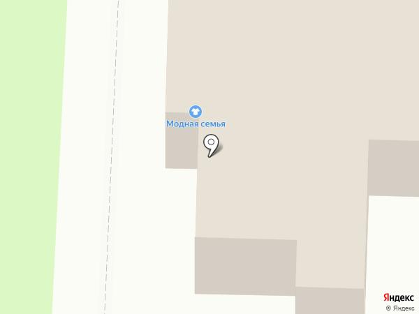 Модная семья на карте Белово