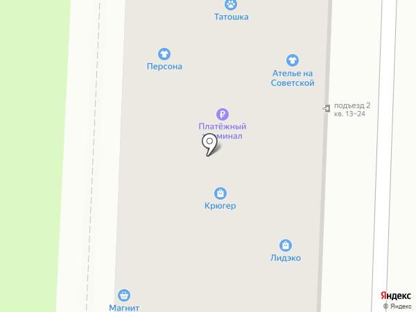 Квартирант на карте Белово