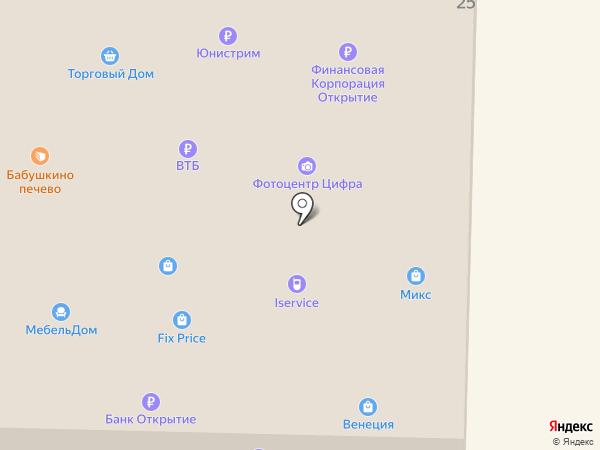 Четыре лапы на карте Белово