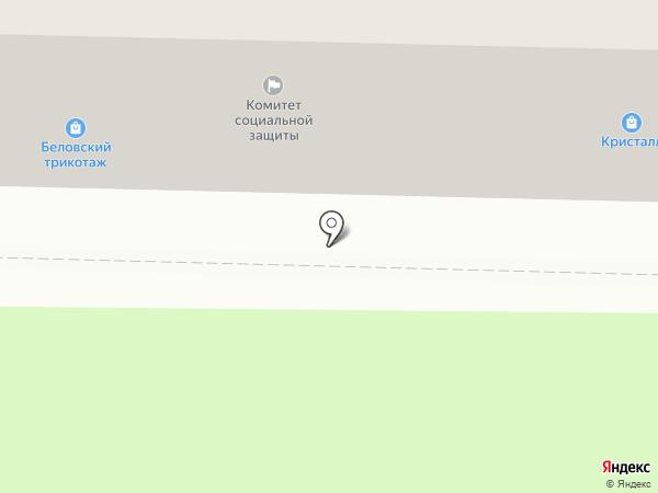 Беловский трикотаж на карте Белово