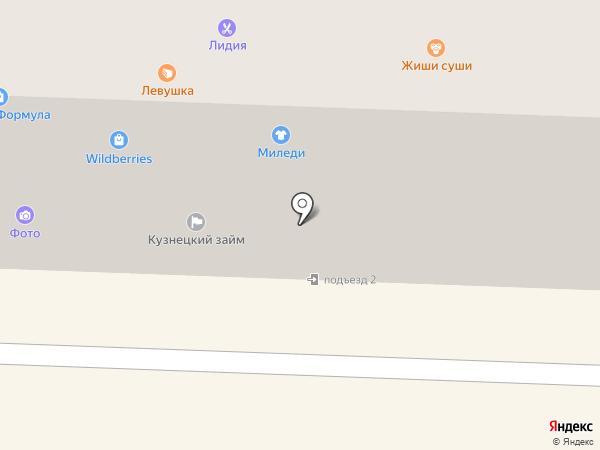 Парикмахерская эконом-класса на карте Белово