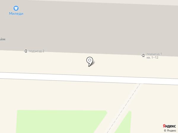 Ковчег на карте Белово