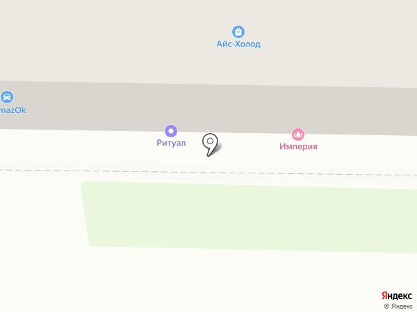 Тип-Топ на карте Белово