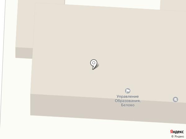 Центр бухгалтерского обслуживания образовательных учреждений на карте Белово
