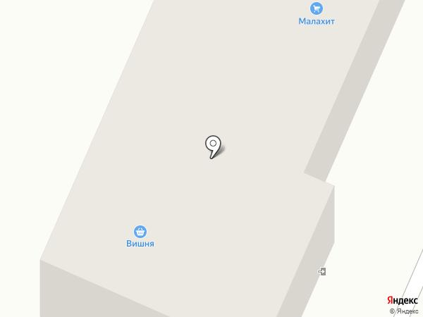 Малахит на карте Белово