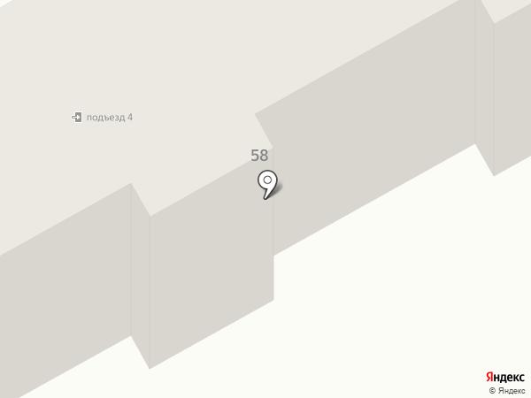 Продуктовый магазин на карте Нового Городка