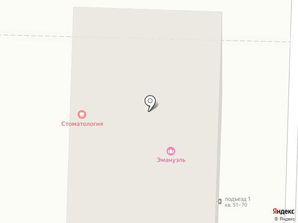 Эммануэль на карте Белово