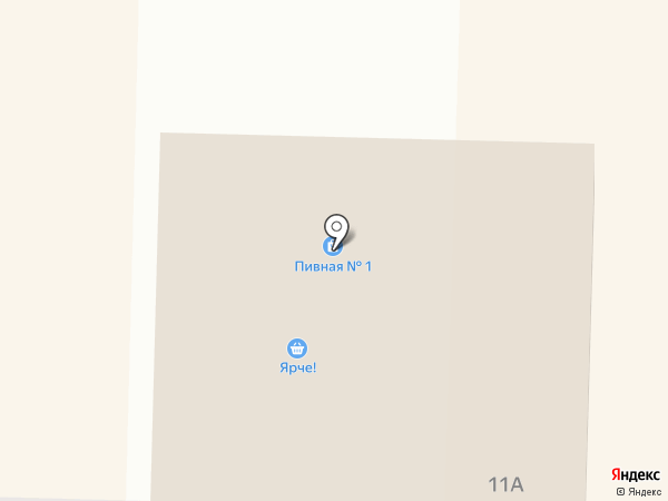 Ярче! на карте Белово