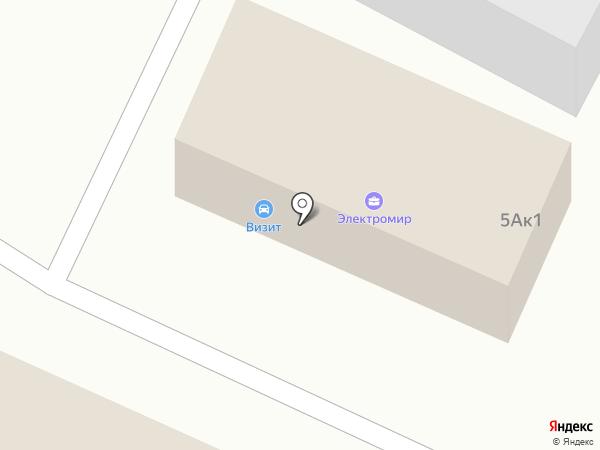 Электромир на карте Белово