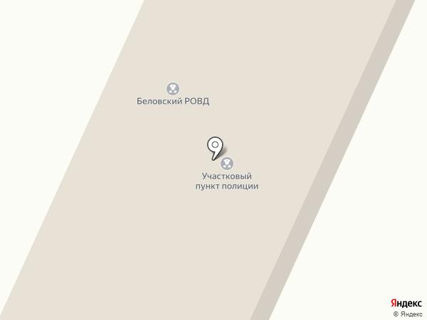 Отдел МВД России по Беловскому району на карте Белово