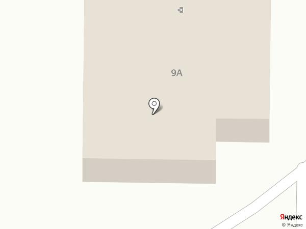 Пион на карте Белово