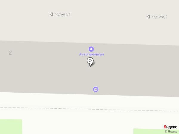 Радио MAXIMUM на карте Белово