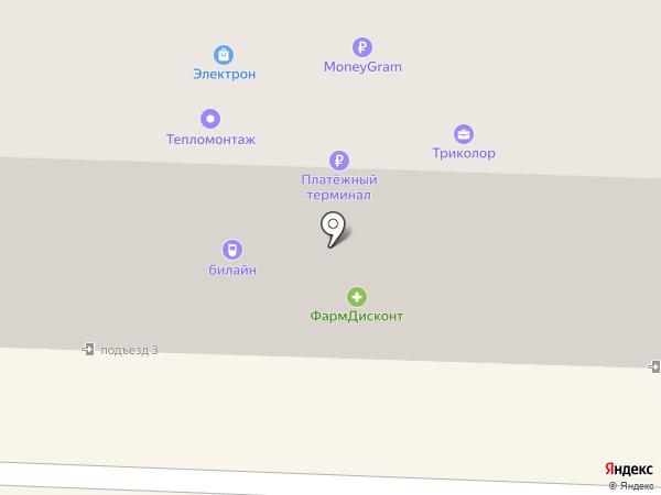 Сеть аптек эконом-класса на карте Белово